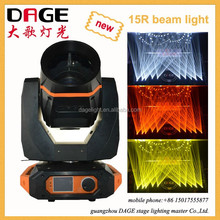 china supplier stage moving head lights lighting