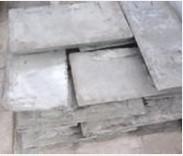 Refined Zinc or Zinc Ingot /zinc ingots 99 995%