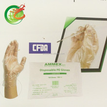 Disposable PE Gloves(Cheap medical Gloves,Better Protection,Different Usage)
