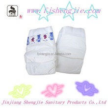 Unique Design Soft Hot Selling Baby Top Diaper,2015 Comfortable High Quality Baby Diaper Nappy,2015 China Baby Diaper Manufactur