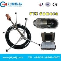 Compressed Hydrogen Tank Inspection Endoscope