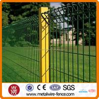2015 shengxin brc wire mesh size