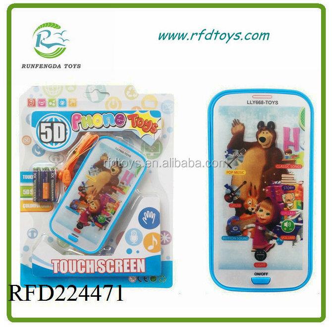 RFD224471.jpg