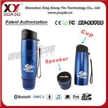 High quality s10 bluetooth speaker Bluetooth 2.1, Maximum transmission distance 10 meters music cup for your selection