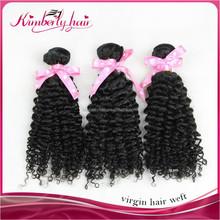 Kimberlyhair Thick Bottom! Unprocessed Jerry Curl Hair Weave Virgin Brazilian Kinky Curly Hair
