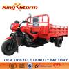 Used car engine 250cc or 300cc chinese three wheel vehicle