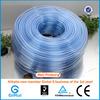 flexible transparent fuel hose clear vinyl hose flexible transparent hose