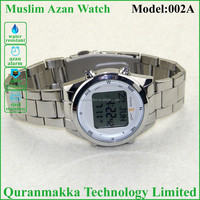 Stainless Steel English and Arabic Displaying Muslim Azan Prayer Watch With Accurate Azan Time Alarm