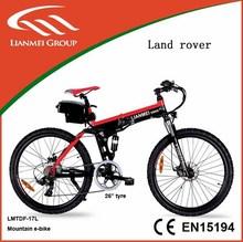 Green electric folding mountain bike brushless motor LMTDF-17L