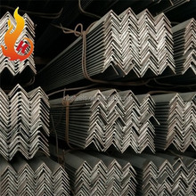 Q235B,SS400,A36,SS540 grade steel Galvanized cross arm / angle iron / Angle Steel for shipbuilding and construction