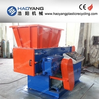 HAOYANG single and double shaft plastic film shredder