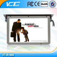 19-inch Motorized Roof Bus Monitor with HDMI/VGA/Analog TV/USB SLOT