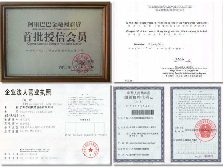 certificate tonkee.jpg