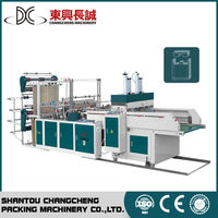 Plastic Film Hot Sealing And Cold Cutting HDPE LDPE Shopping Bag Making Machine