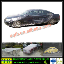 !!!TOP SALE!!! Temporary plastic rain protection car cover/dustproof car cover