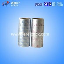 Folha de alumínio agregado familiar / doméstico da folha de alumínio para embalagem de alimentos