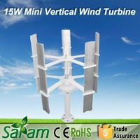 Mini design small vertical axis wind turbine 15W