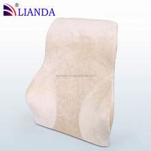 back support foam,chair seat cushion,office chair cushion