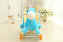 60*33*48cm Adorable ICTI and Sedex audited new design plush rocking blue horse animal chair with wooden base&music