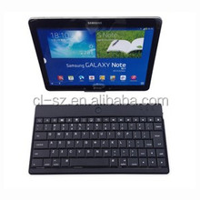 Silicone keyboard with 360 degree rotatable case Bluetooth 3.0 for iPad2/iPad3/iPad4/New iPad