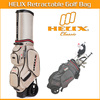 2015 Helix golf clubs used golf bag with wheels /nylon golf tour bag with trolley wheels /golf stand with wheels /