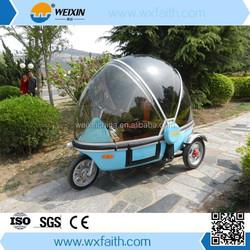 rain-proof hot sale three wheel tricycle /pedicab/trike/dreirad /motor tricycle