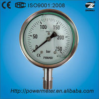 """4"""" 100mm all stainless steel liquid filling natural gas meter"""
