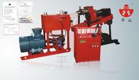 ZDY-4000S Cheap china underground mining equipment