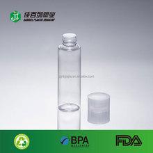 cosmetic packing plastic pet travel bottles mini shampoo bottles