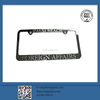 China trade american motorcycle car license plate frames style