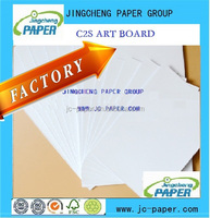 C2S two side coated GLOSSY ART PAPER BOARD