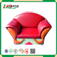 Alibaba express cheap and colorful lovely half round kid leather sofas in bedroom