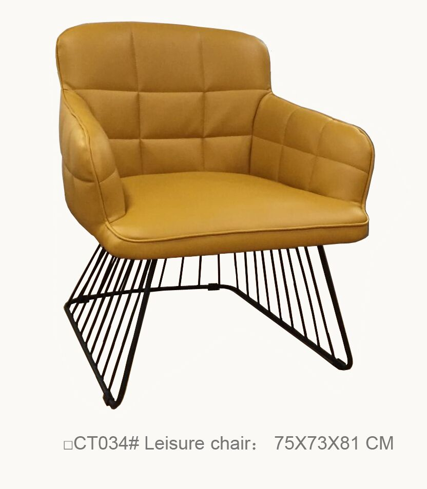 Желтая кожа pu стул с порошковым покрытием ноги