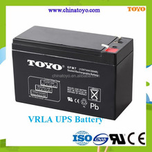 Maintenance-Free Battery 12V 7Ah Lead Acid Battery for UPS