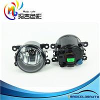 Replacement Kit Fog Light for NISSAN PATROL 2010