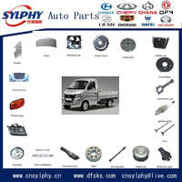 gonow pickup spares parts
