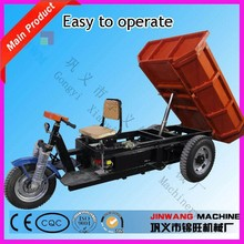 cargo three wheel motorcycle, 2015 new arrival cargo three wheel motorcycle, cargo three wheel motorcycle with open body