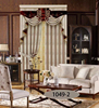 valance pattern fancy living room curtains,curtains in guangzhou