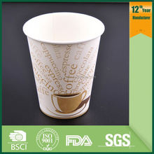 disposable cheap paper cups/ paper coffee cup with lid/ disposable microwave food containers