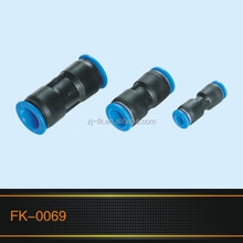 High quality low price plastic quick connect fittings