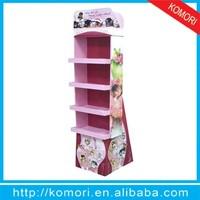 Komori bread display rack