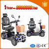 china eec scooter good toilet scooter