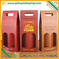 factory wholesale paper cardboard box for beer bottle packaging