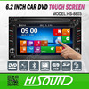 6.2'' touch screen 2 din car radio with navigation