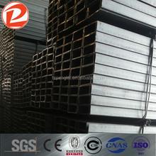 japan standard channel steel/hot rolled steel channel bars