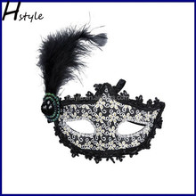 Wholesale elegant goose feather halloween masquerade venetian masks goods in stock SCM0054