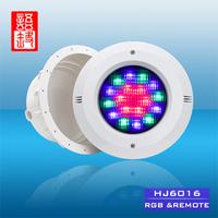 IP68 12V PAR56 LED Swimming Pool Lighting