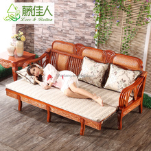 Cane Wood Rattan Livning Room Set Smart One Person Single Chesterfield Sofa Cum Bed Furniture