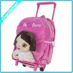 2015 wholesale lovely pink plush girl trolley wheel bags kids trolley school bag