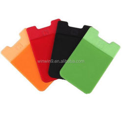 Easy to use silicone smart wallet 3M self adhesive custom card holder